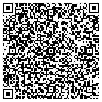 QR-код с контактной информацией организации ВОЙСКОВАЯ ЧАСТЬ № 2490