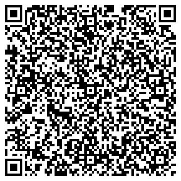 QR-код с контактной информацией организации ВАРНЕНСКАЯ ЦЕНТРАЛЬНАЯ РАЙОННАЯ БОЛЬНИЦА МУЗ