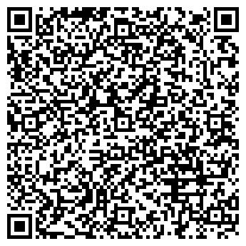 QR-код с контактной информацией организации ВАРНЕНСКОЕ ДРСУ ЗАО