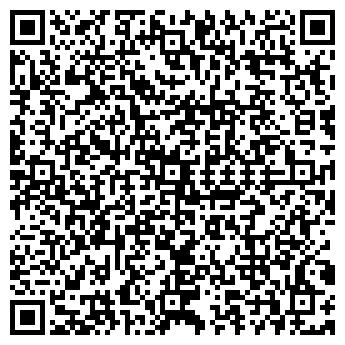 QR-код с контактной информацией организации АВТОШКОЛА №1 НП НОУ