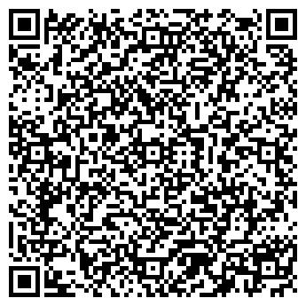 QR-код с контактной информацией организации ОДО ПРО-ТРЕЙД Г. ГРОДНО