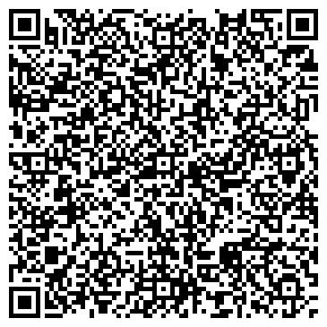 QR-код с контактной информацией организации ВЕРХНЕУРАЛЬСКИЙ ЦЕХ МАГНИТОГОРСКОГО ПОЧТАМТА