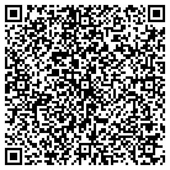 QR-код с контактной информацией организации АПТЕКА №181 ОГУП 'ОАС'