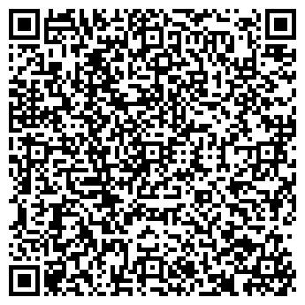 QR-код с контактной информацией организации ООО МИНИМАКС-АГРО