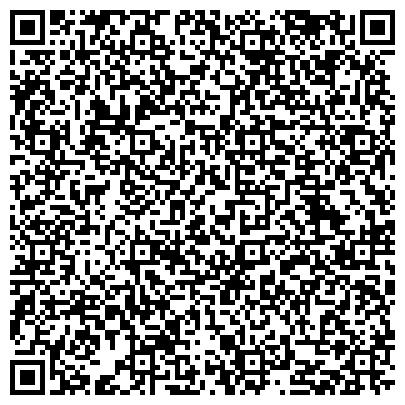 QR-код с контактной информацией организации ОТДЕЛЕНИЕ УФМС РОССИИ ПО ЧЕЛЯБИНСКОЙ ОБЛАСТИ В ВЕРХНЕУРАЛЬСКОМ РАЙОНЕ