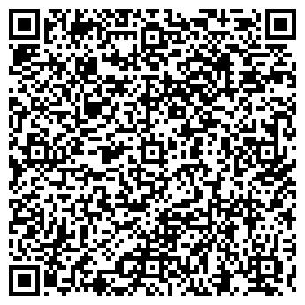 QR-код с контактной информацией организации ПОЖАРНАЯ ЧАСТЬ №59