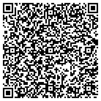 QR-код с контактной информацией организации ВЕРХНЕУРАЛЬСКОЕ АТП
