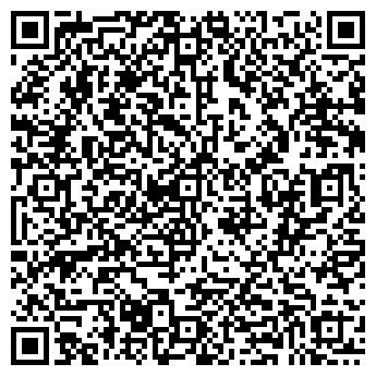 QR-код с контактной информацией организации ЗЕРНОВОЙ КОМПЛЕКС СХПК