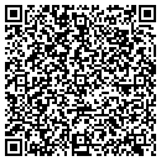 QR-код с контактной информацией организации ОГПС №11