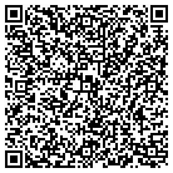 QR-код с контактной информацией организации УФАЛЕЙСКИЙ ЛЕСХОЗ ОГУ