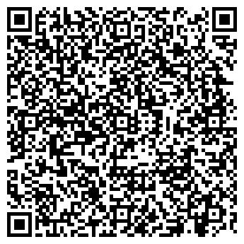 QR-код с контактной информацией организации УФАЛЕЙСТРОЙ ЗАО