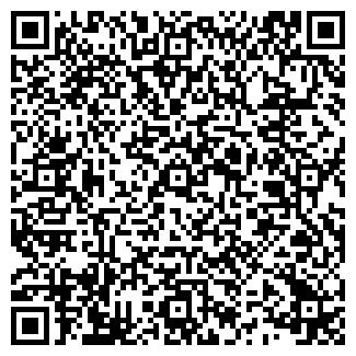 QR-код с контактной информацией организации РАДИУС