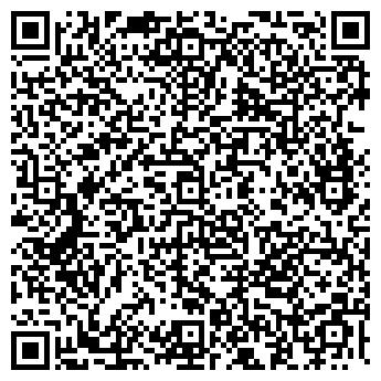 QR-код с контактной информацией организации РАДИО УФАЛЕЯ МУ
