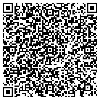QR-код с контактной информацией организации УРАЛОЧКА МАГАЗИН
