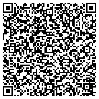 QR-код с контактной информацией организации КЛЕН-2 МАГАЗИН
