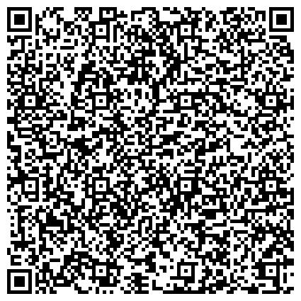 QR-код с контактной информацией организации УРАЛЬСКИЙ БАНК СБЕРБАНКА РОССИИ ВЕРХНЕПЫШМИНСКОЕ ОТДЕЛЕНИЕ № 5328/026 ДОПОЛНИТЕЛНЫЙ ОФИС