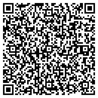 QR-код с контактной информацией организации ООО РАКАДА