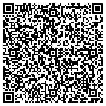 QR-код с контактной информацией организации РЕГИОН-СТРОЙ, ЗАО