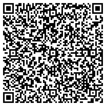 QR-код с контактной информацией организации № 5 ООО НАВИГАТОР