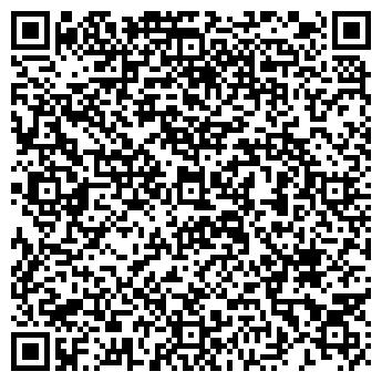 QR-код с контактной информацией организации ИСЕТЬ ЖКХ, ООО