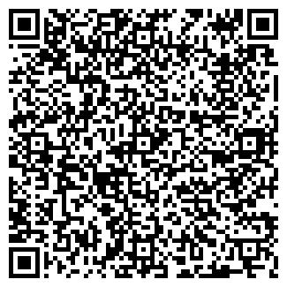 QR-код с контактной информацией организации РАМОНАК