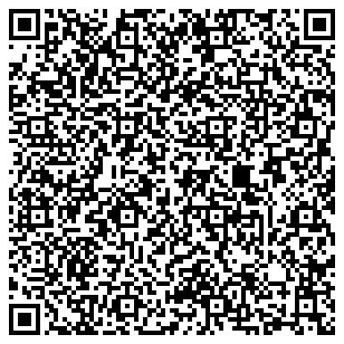 QR-код с контактной информацией организации БЮРО ТЕХНИЧЕСКОЙ ИНВЕНТАРИЗАЦИИ ЕМУП Г. ВЕРХНЯЯ ПЫШМА