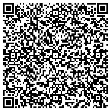 QR-код с контактной информацией организации ВЕРХНЕЙ ПЫШМЫ МДОУ № 48 СОЛНЕЧНЫЙ ЗАЙЧИК
