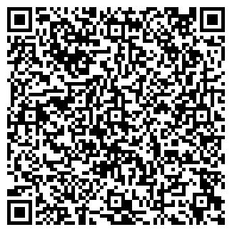 QR-код с контактной информацией организации РЕГАЛ