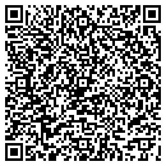 QR-код с контактной информацией организации АСМОТО
