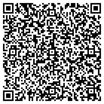 QR-код с контактной информацией организации РЕМОНТНО-ТЕХНИЧЕСКИЙ ЦЕНТР