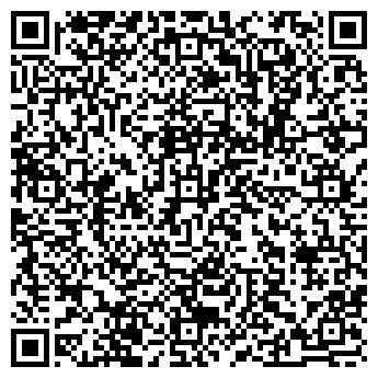 QR-код с контактной информацией организации ПОС.ИСЕТЬ АМБУЛАТОРИЯ