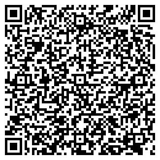 QR-код с контактной информацией организации ООО СПЕЦШИНА