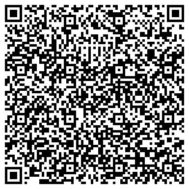QR-код с контактной информацией организации УРАЛЬСКИЙ ЗАВОД ЖЕЛЕЗНОДОРОЖНОГО МАШИНОСТРОЕНИЯ, ОАО