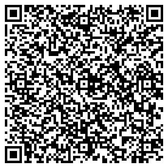 QR-код с контактной информацией организации РЕМСТРОЙАВТОДОР