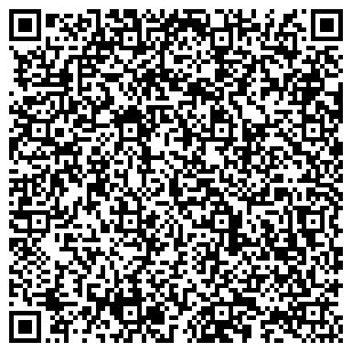 QR-код с контактной информацией организации С. БАЛТЫМ № 9