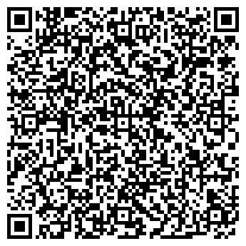 QR-код с контактной информацией организации БАЛТЫМ АМБУЛАТОРИЯ