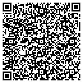 QR-код с контактной информацией организации КРАСНОЕ