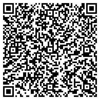 QR-код с контактной информацией организации РК-ПЛЮС