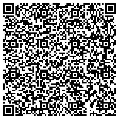 QR-код с контактной информацией организации В ЧЕСТЬ УСПЕНИЯ ПРЕСВЯТОЙ БОГОРОДИЦЫ ПРИХОД