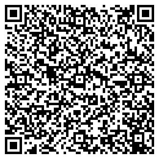 QR-код с контактной информацией организации РОЙС