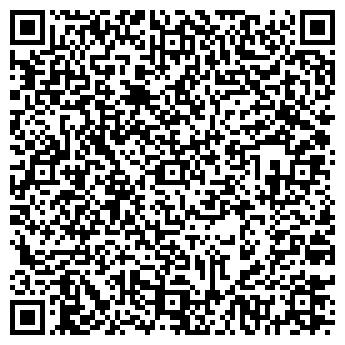 QR-код с контактной информацией организации ВЕРХНЕЙ ПЫШМЫ № 202