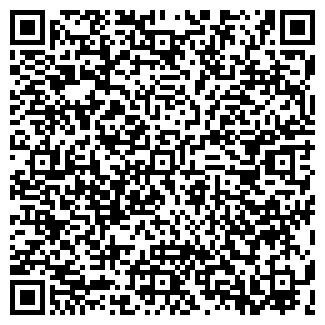 QR-код с контактной информацией организации РОНДО-ПЛЮС