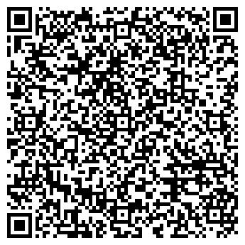 QR-код с контактной информацией организации УЛЬТРАФЛЕКС ТД, ООО