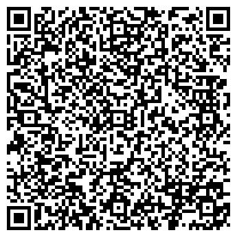 QR-код с контактной информацией организации ТРИА КОММ, ООО