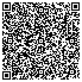 QR-код с контактной информацией организации УРАЛАВТОДОР, ЗАО