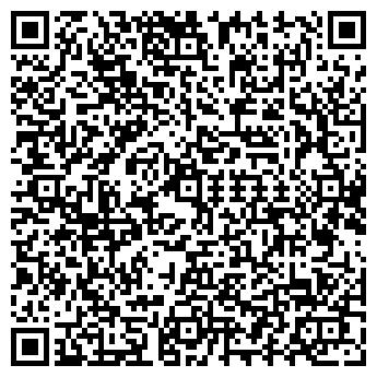 QR-код с контактной информацией организации РСМУ 1