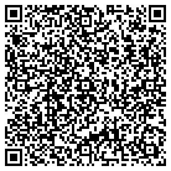 QR-код с контактной информацией организации НАЦИОНАЛЬНЫЙ ИНТЕРЕС