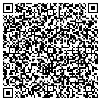 QR-код с контактной информацией организации РСП ЭНЕРГОСТРОЙРЕМОНТ