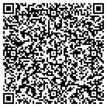 QR-код с контактной информацией организации ВЕРХНЕЙ САЛДЫ ОТДЕЛ ВНЕВЕДОМСТВЕННОЙ ОХРАНЫ ПРИ ОВД