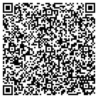 QR-код с контактной информацией организации ВОСЬМЕРКА МИНИМАРКЕТ